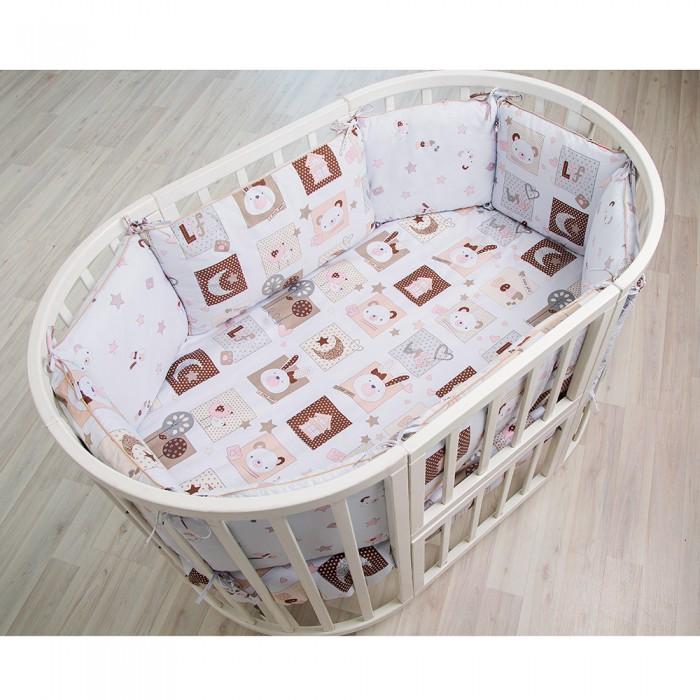 Картинка для Комплекты в кроватку Pituso универсальный Пэчворк подушки (6 предметов)