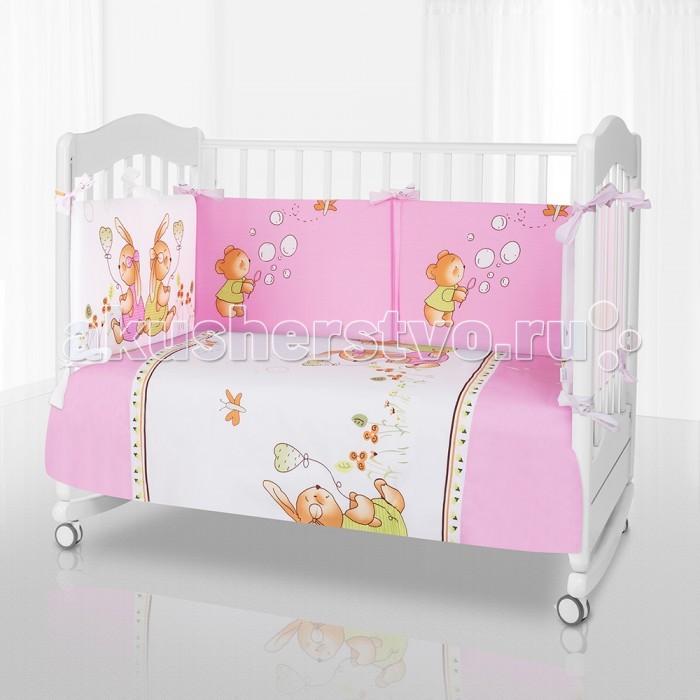 Постельные принадлежности , Комплекты в кроватку Pituso Зайки (6 предметов) 120х60 арт: 440854 -  Комплекты в кроватку