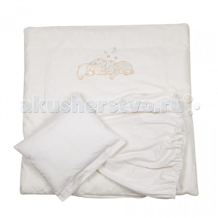 Постельные принадлежности , Комплекты в кроватку Pituso Звездочка (5 предметов) для круглой кроватки арт: 440864 -  Комплекты в кроватку