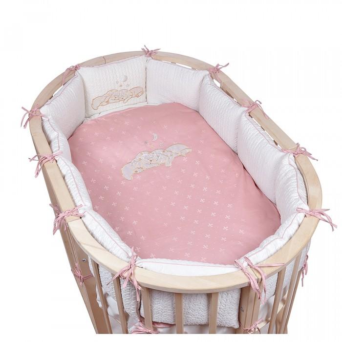 Комплект в кроватку Pituso Звездочка (6 предметов) для овальной кроваткиЗвездочка (6 предметов) для овальной кроваткиКомплект в кроватку Pituso Звездочка (6 предметов) для овальной кроватки станет настоящим украшением любой детской и подарит малышу много сладких снов.  Бельё полностью безопасно и гипоаллергенно.  В комплекте: Бортик в овальную кроватку из 12 подушек 30х30 см, выполнен из высококачественного стеганного сатина и украшен изящной вышивкой Пододеяльник 147х112 см, выполнен из высококачественного жаккардового сатина и украшен вышивкой Наволочка 40х60 см Одеяло 140х110 см, наполнитель - бамбук, 250г/м2 Подушка 40х60 см, наполнитель - холлофайбер (ПЭ) Простынь 160х104 см  Ткань: 100% хлопок - сатин. Состав наполнителя: бамбук 40%, ПЭ 60%  Уход: Автоматическая стирка при температуре 40 гр в бережном режиме<br>