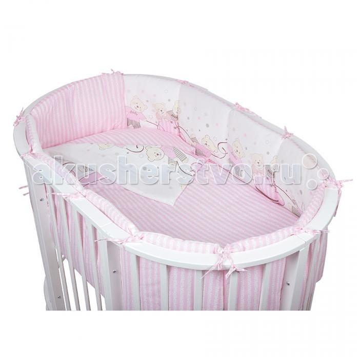Комплект в кроватку Pituso для овальной кроватки Мишки (6 предметов)