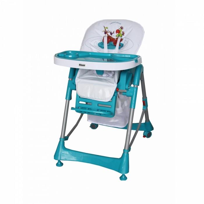 Стульчик для кормления Pituso HC21 BonitoHC21 BonitoСтульчик для кормления Pituso HC21  Детский стульчик для кормления имеет съемный поддон, ремни безопасности, регулировку спинки, а что самое главное устойчивые ножки, для полной безопасности Вашего малыша. Стульчик для кормления и игр KangKang незаменимый помощник в Вашем доме. Для детей от 6 месяцев.  Особенности: Яркая современная расцветка Легкое и компактное складывание Регулировка по высоте в 5-и положениях Регулировка сиденья в 3-х положениях Регулируемая подставка под ножки Съемный регулируемый столик для кормления с дополнительным подносом Колеса на задних стойках Пятиточечный ремень безопасности Корзина для игрушек Съемная обивка легко чистится Хранится в сложенном состоянии вертикально<br>