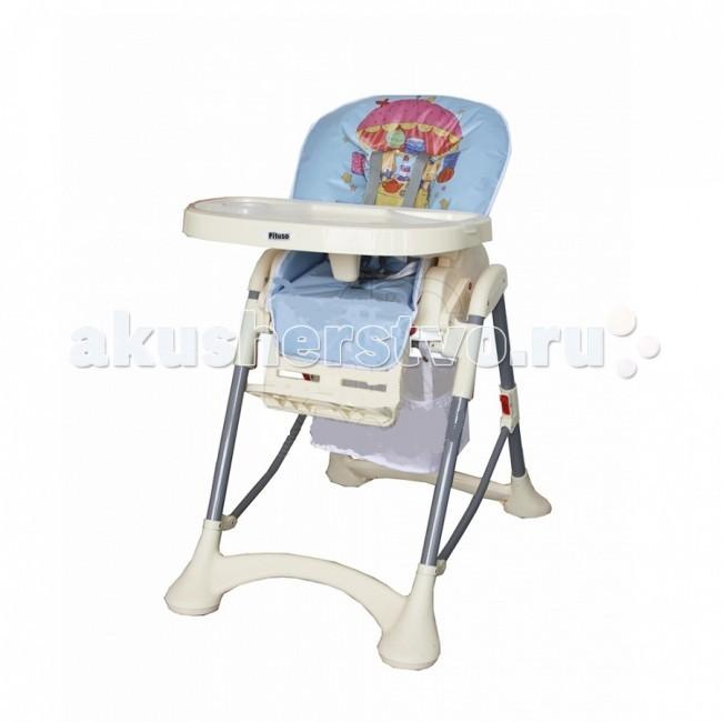 Стульчики для кормления Pituso Sol HC51 pituso стульчик для кормления bonito дружок попугай pituso белый