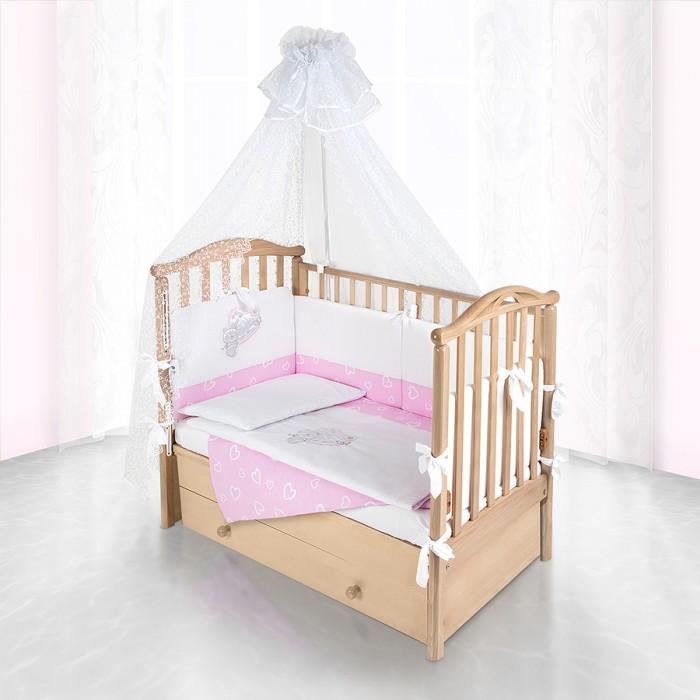 Комплект в кроватку Pituso Мишка с сердечком (6 предметов)