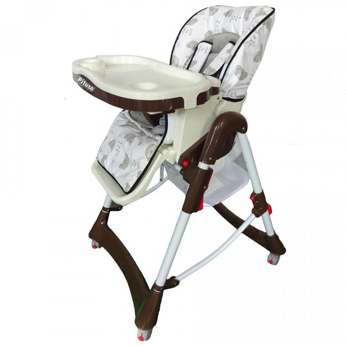 Стульчики для кормления Pituso Nino высокий стул для кормления pituso h05 beige