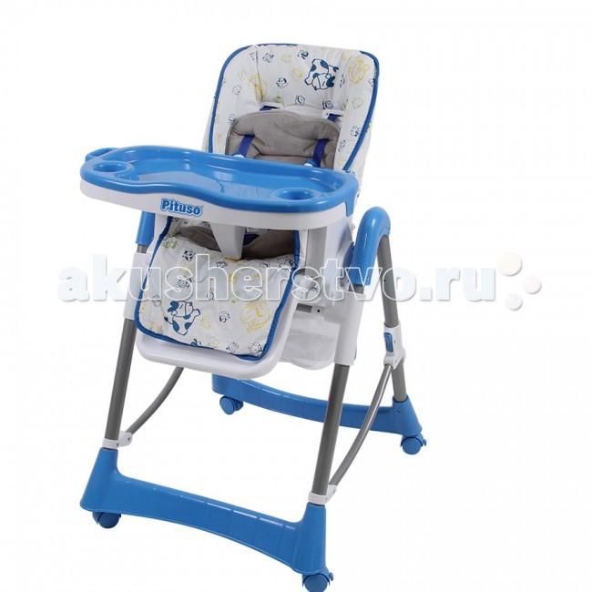 Стульчик для кормления Pituso NinoNinoСтульчик для кормления Pituso Nino  Детский стульчик для кормления Nino имеет съемный поддон, ремни безопасности, регулировку спинки, а что самое главное устойчивые ножки, для полной безопасности Вашего малыша.  Стульчик для кормления и игр незаменимый помощник в Вашем доме. Для детей от 6 месяцев.  Особенности: Яркий комфортный стул для кормления Съемный и практичный PVC чехол 5 уровней высоты сиденья 3 уровня положения спинки Регулируемая в трех положениях столешница и съемный поднос Пятиточечный ремень безопасности<br>