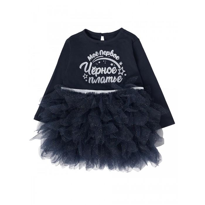Pixo Платье для девочек Besta2