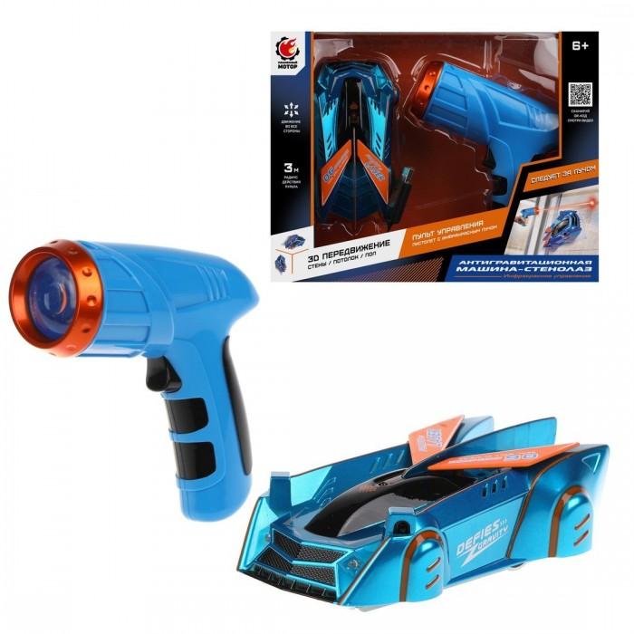 Купить Радиоуправляемые игрушки, Пламенный мотор Антигравитационная машина