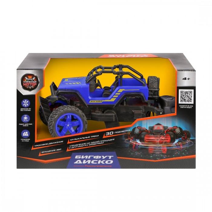 Купить Радиоуправляемые игрушки, Пламенный мотор Бигфут на радиоуправлении Диско
