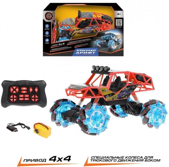 Купить Радиоуправляемые игрушки, Пламенный мотор Краулер радиоуправляемый Дрифт 4х4
