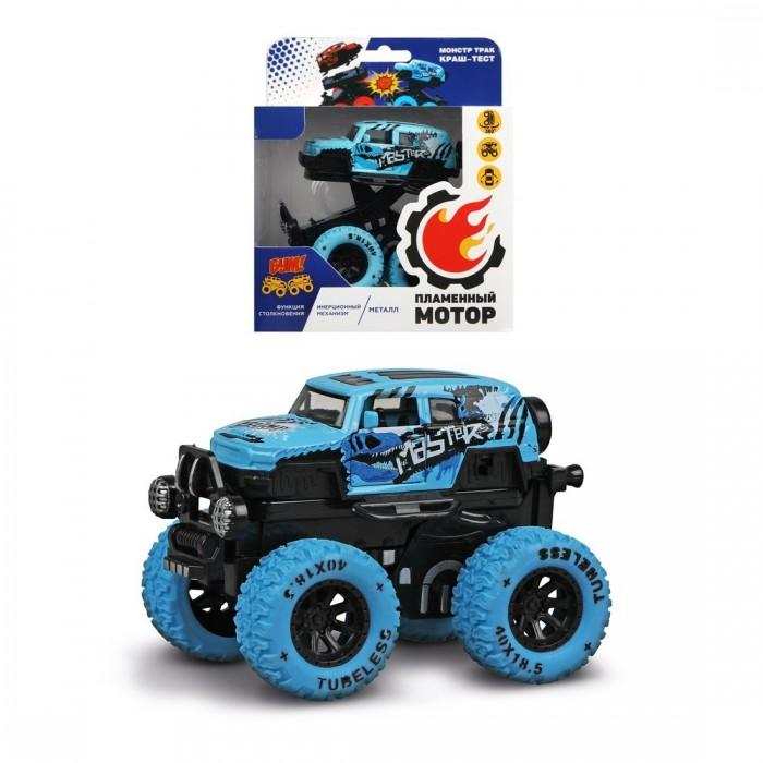 Радиоуправляемые игрушки Пламенный мотор Монстр трак Краш-тест 4х4