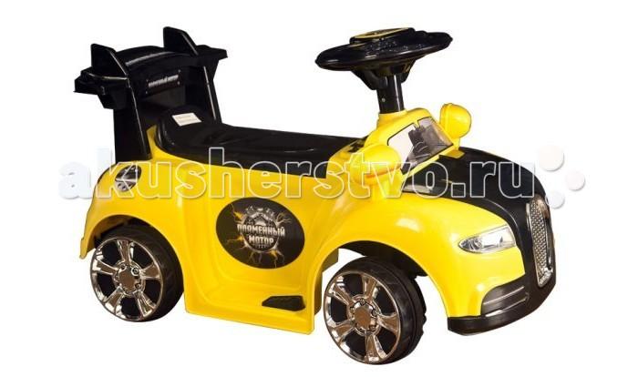 Электромобиль Пламенный мотор Машина 8612Машина 8612Пламенный мотор Машина 86121/86122/86123/86124 предназначена для маленьких детей весом до 20 кг. Каталка работает от пульта управления. Малышу достаточно сесть в автомобиль, поставить ножки на ступеньки и крепко держаться за руль. Машинка абсолютно безопасна.   Движение возможно в любом направлении. При движении автомобиля вперед или назад загораются соответственно фонари или фары. Автомобиль можно запустить с помощью пульта управления или нажав ножную педаль. Спойлер выполняет роль поддерживающей спинки. Руль легко крутится. Сигнальная кнопка издает гудок.  Особенности:  Размер автомобиля (ДхШхВ): 70 х 35 х 42,5 см Электродвигатель: 6V12W Аккумулятор: 1х6V/AH Зарядка аккумулятора: 8-12 часов Максимальная скорость: 2,5 км/ч  Грузоподъемность: 20 кг  Комплектация:  Корпус автомобиля - 1 шт. Задний спойлер - 1 шт. Руль - 1 шт. Зеркала заднего вида - 1 шт. Колеса - 4 шт. Колесные колпаки - 8 шт. Сидение - 1 шт.<br>