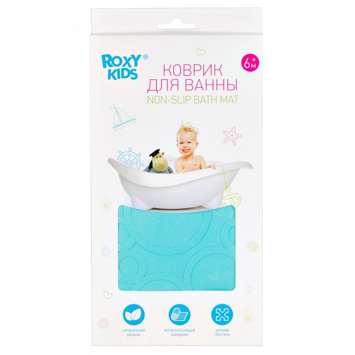 Коврик ROXY-KIDS Антискользящий резиновый коврик для ванны 35x76 см