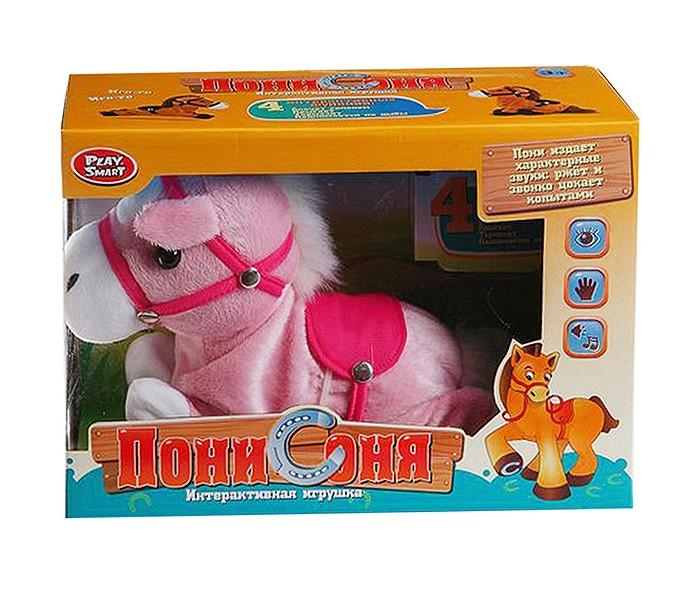 Интерактивная игрушка Play Smart Пони Соня 20 см