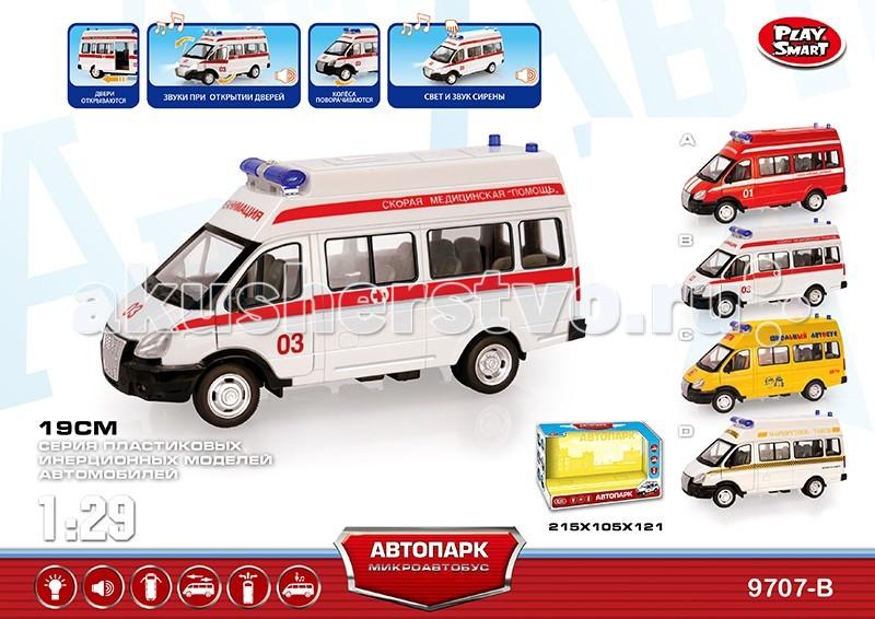 Машины Play Smart Машинка инерционная ГАЗ-3221 со светом и звуком пламенный мотор машинка инерционная volvo пожарная охрана