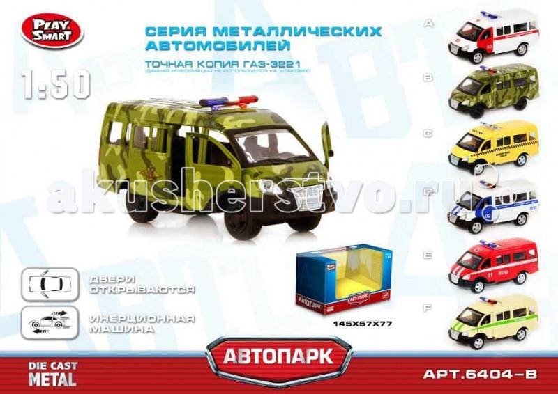 Машины Play Smart Машинка инерционная металлическая ГАЗ-3221 машины play smart автопарк инерционная машина газель 3221 такси 23 см