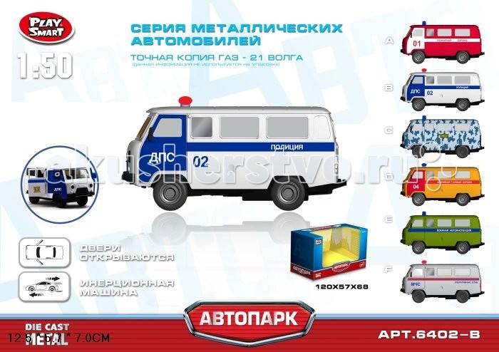Машины Play Smart Машинка инерционная металлическая УАЗ машины play smart автопарк инерционная машина грузовик мо р41437
