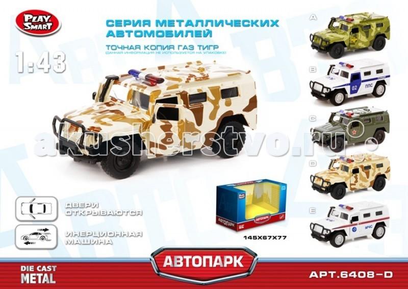 Машины Play Smart Машинка инерционная металлическая машины play smart автопарк инерционная машина вс р41433