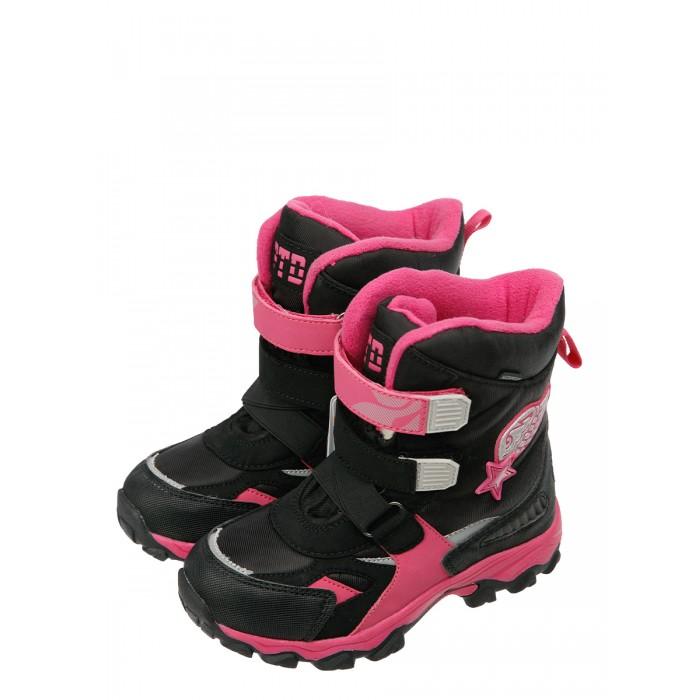 Playtoday Ботинки для девочки Glamor tween girls