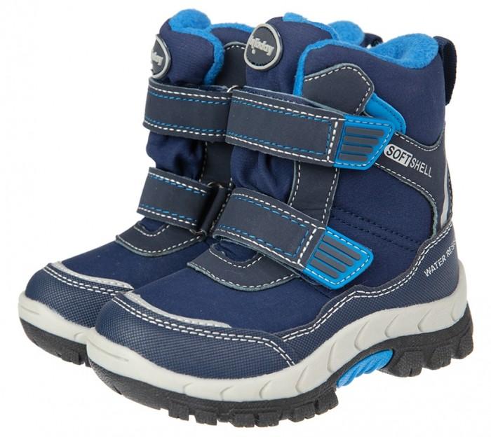 Playtoday Ботинки для мальчика Captain Dino kids boys