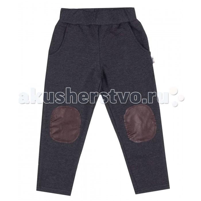 Брюки, джинсы и штанишки Апрель Брюки для мальчика ПББ180858 Полярный круг апрель толстовка для мальчика апрель