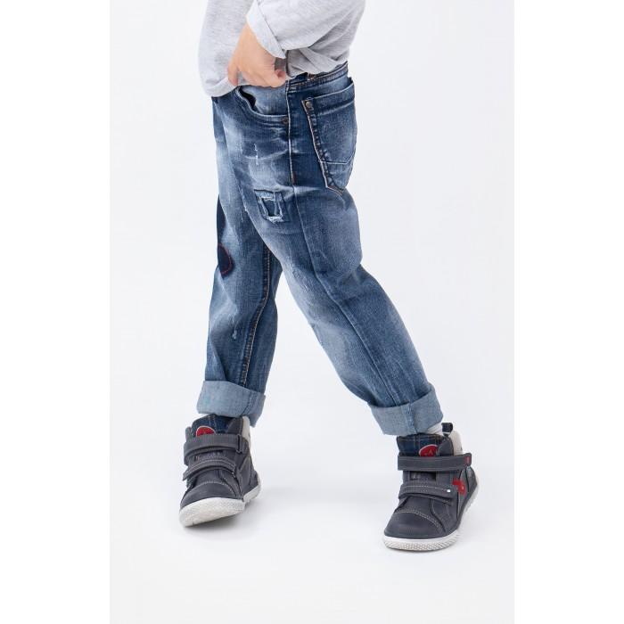 Купить Брюки и джинсы, Playtoday Джинсы для мальчика Hype street 391067/393067