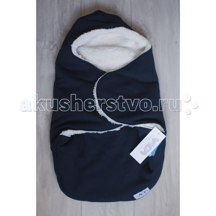 Детская одежда , Демисезонные конверты Valta Кокон Зима арт: 420614 -  Демисезонные конверты