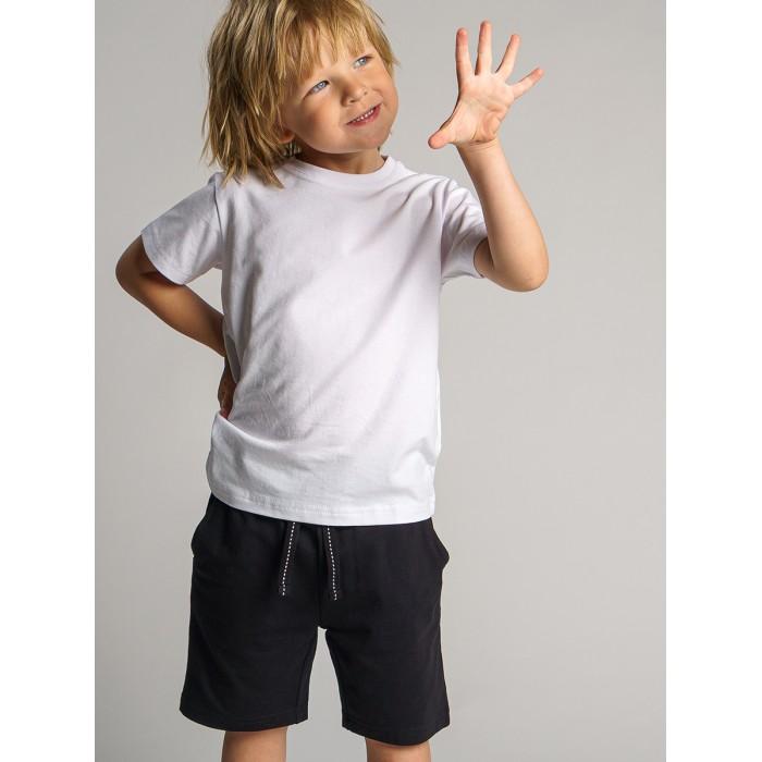 Playtoday Комплект спортивный для мальчика 32012301