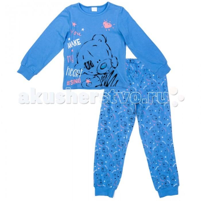 Детская одежда , Комплекты детской одежды Playtoday Комплект трикотажный для девочек (футболка с длинным рукавом, брюки) Волшебная страна 576001 арт: 367928 -  Комплекты детской одежды