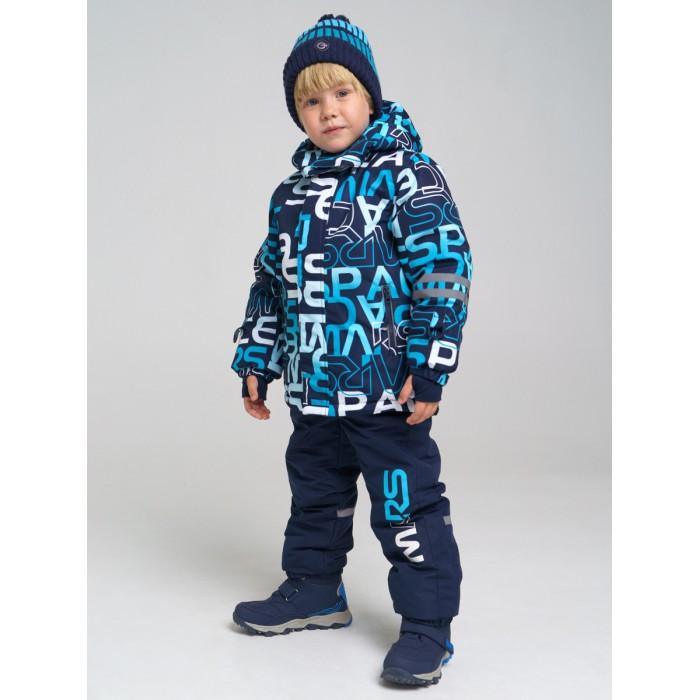 Playtoday Комплект зимний текстильный для мальчиков (куртка, полукомбинезон) 32112001