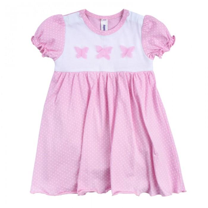 Боди и песочники Playtoday Платье-боди для девочек Мой цветочек 188862 одежда для детей