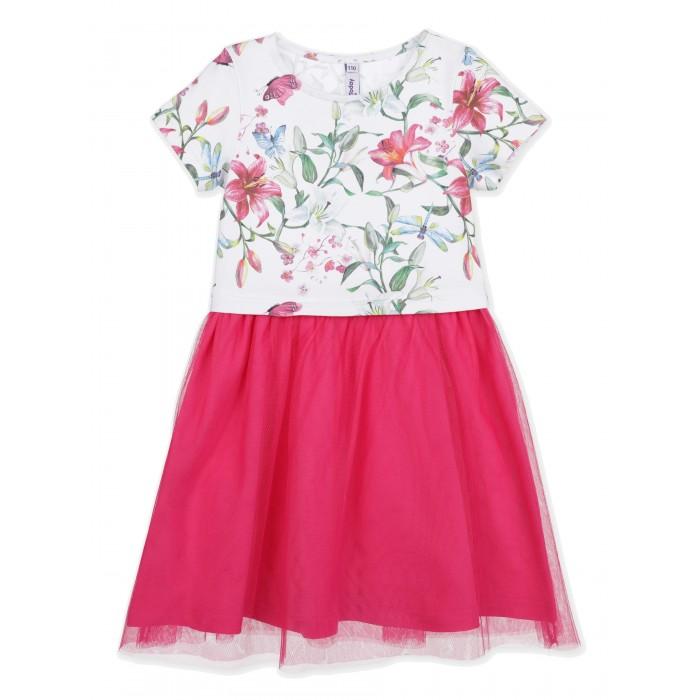 Купить Платья и сарафаны, Playtoday Платье для девочек 220223029