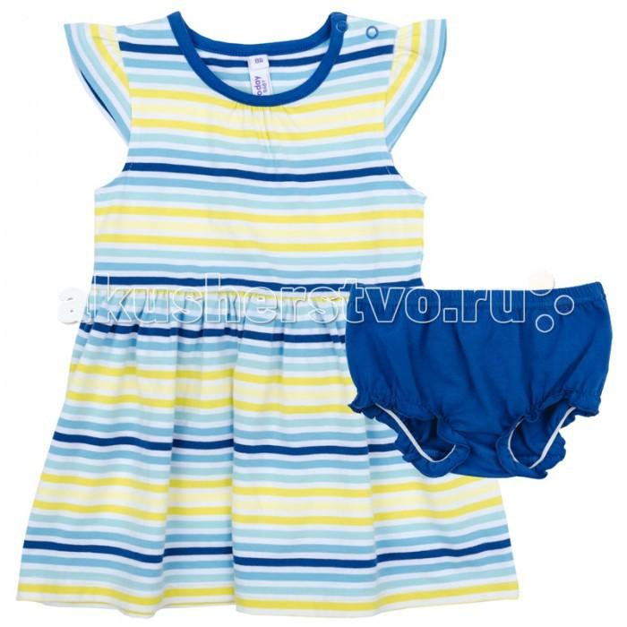 Детские платья и сарафаны Playtoday Платье для девочки Веселая улитка 178083 платья playtoday платье текстильное для девочек