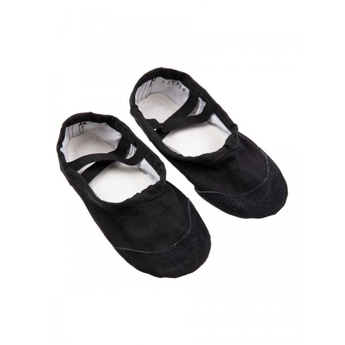Спортивная обувь Playtoday Чешки для танцев Sport girls tween спортивная обувь авантаж чешки 722 4а