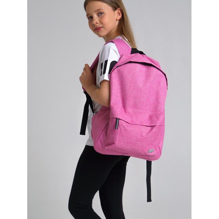Школьные рюкзаки Playtoday Рюкзак текстильный 22127147