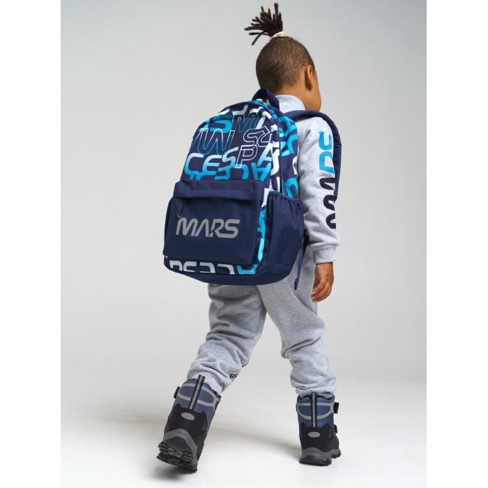 Школьные рюкзаки Playtoday Рюкзак текстильный для мальчиков 32112062