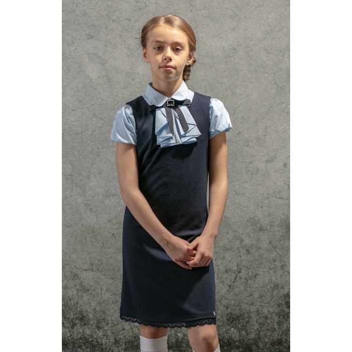 Купить Школьная форма, Playtoday Сарафан для девочек 394473