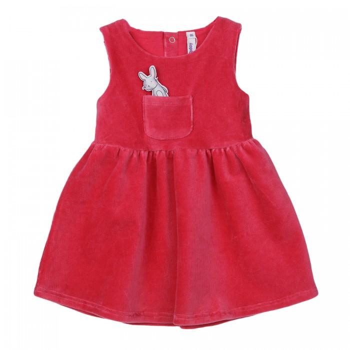 Платья и сарафаны Playtoday Сарафан трикотажный для девочек 12123313 сарафан для девочек