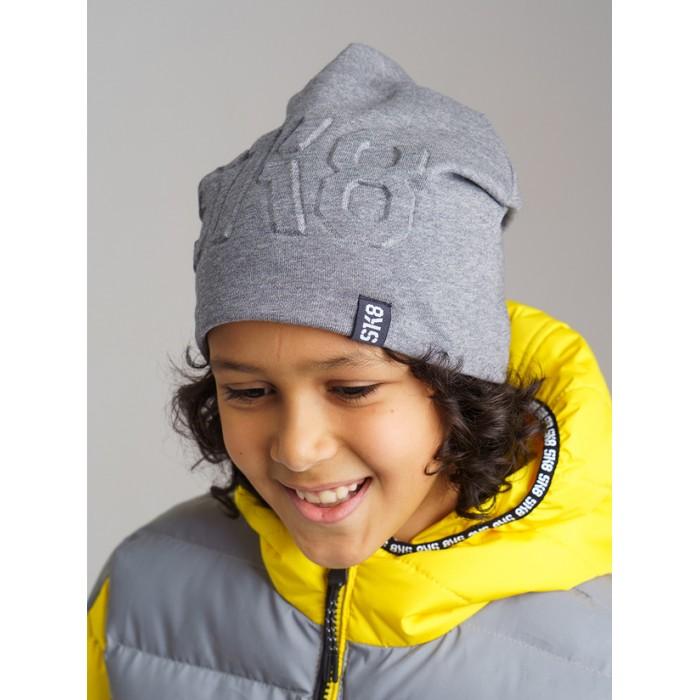 Купить Шапки, варежки и шарфы, Playtoday Шапка для мальчика 12111612