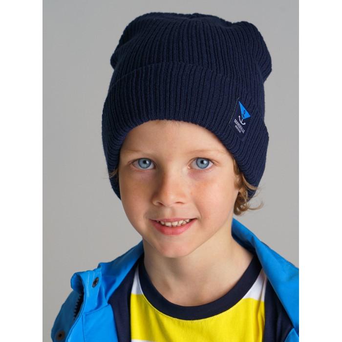 Купить Шапки, варежки и шарфы, Playtoday Шапка для мальчика 12112535