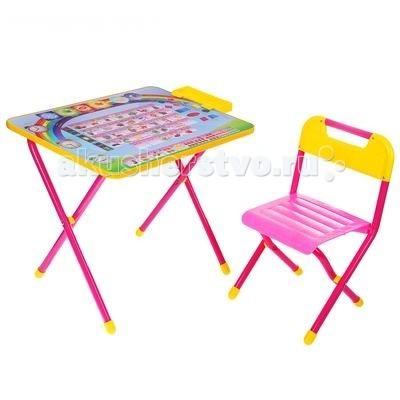 Столы и стулья Дэми Набор мебели №1 Алфавит