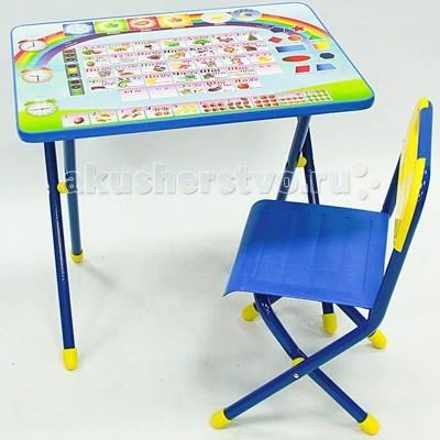 Дэми Набор мебели №1 АлфавитНабор мебели №1 АлфавитНабор мебели Дэми №1 состоит из стола и стульчика, под столешницей имеется ящик-пенал. Поверхность столешницы ламинированная, ее легко мыть и чистить. На столешницу нанесен яркий и красивый обучающий рисунок, позволяющий Вашему ребенку познакомиться с окружающим миром, с буквами и цифрами.  После занятий при необходимости набор можно легко сложить и убрать, что позволяет использовать его даже в малогабаритных помещениях. Набор идеально подходит для организации детских игр и занятий как в дошкольных учреждениях, так и дома.  Размеры набора №1 (рост ребенка 100 - 115 см): размер столешницы 45х60 см высота до плоскости столешницы 46 см высота сиденья 26 см.<br>