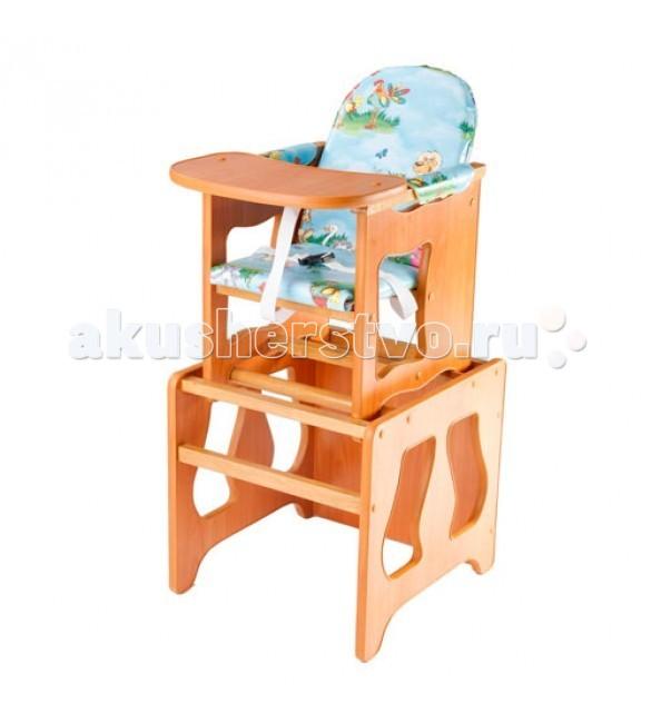 Стульчики для кормления ПМДК Премьер стул трансформер для кормления пмдк премьер полянка светлый орех