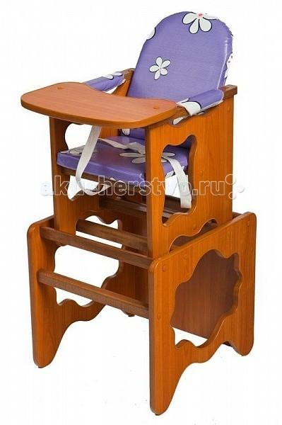 Стульчики для кормления ПМДК Премьер стул трансформер для кормления октябренок премьер ромашки фиолетовый
