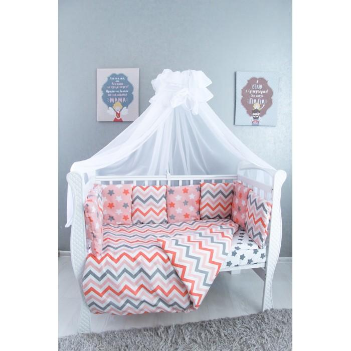 Комплект в кроватку Подушкино Зигзаги со съемными наволочками (6 предметов)