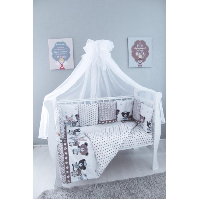 Комплект в кроватку Подушкино Звездные друзья (6 предметов)