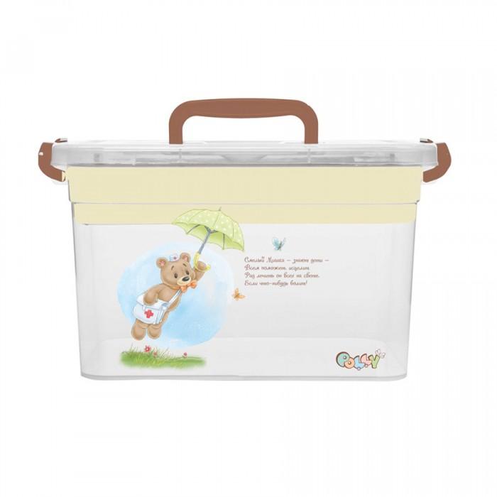 Ящики для игрушек Полимербыт Контейнер для хранения с вкладышем Polly 6.5 л контейнер для свч полимербыт spring time 1 1 л