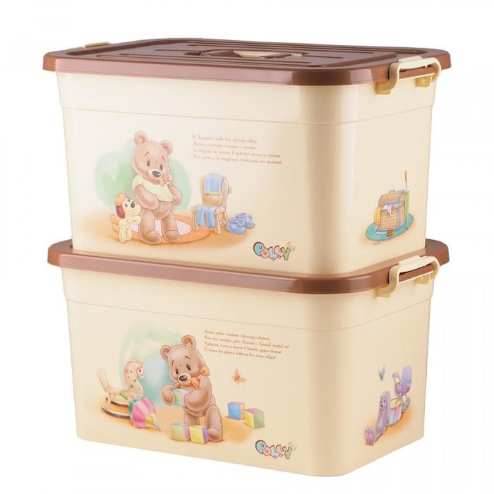 Ящики для игрушек Полимербыт Ящик для игрушек Polly 15 л ящик для игрушек полимербыт как приручить дракона 71747 16 л 37х26х20 7 см