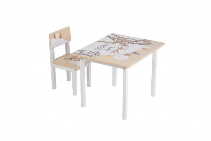 Детские столы и стулья Polini Kids Комплект детской мебели Disney baby 105 S Бэмби