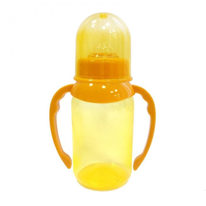 Бутылочки ПОМА для кормления с ручками 125 мл